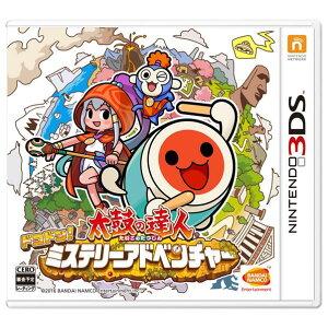 【送料無料】バンダイナムコゲームス 太鼓の達人 ドコドン!ミステリーアドベンチャー【3DS専用…