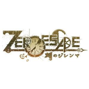 【送料無料】スパイク・チュンソフト ZERO ESCAPE 刻のジレンマ【3DS専用】 CTR…