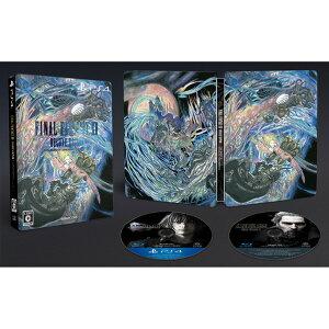 【送料無料】スクウェア・エニックス ファイナルファンタジーXV デラックスエディション【PS4…