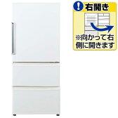 【送料無料】AQUA 【右開き】272L 3ドアノンフロン冷蔵庫 ナチュラルホワイト AQR-271E(W) [AQR271EW]【KK9N0D18P】