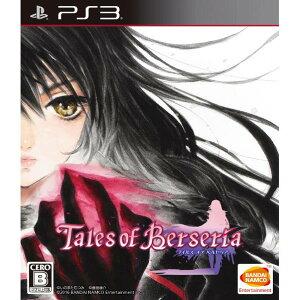 【送料無料】バンダイナムコエンターテインメント テイルズ オブ ベルセリア【PS3】 BLJS…