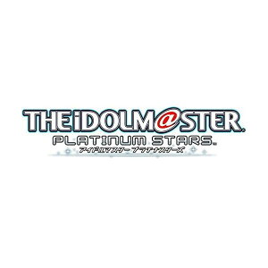 【送料無料】バンダイナムコエンターテインメント アイドルマスター プラチナスターズ【PS4】 …