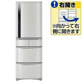 【送料無料】日立 【右開き】401L 5ドアノンフロン冷蔵庫 ビッグ&スリム60 ハイブライトステンレス R-K42F-SH [RK42FSH]