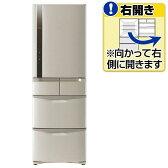 【送料無料】日立 【右開き】401L 5ドアノンフロン冷蔵庫 ビッグ&スリム60 ソフトブラウン R-K42F-T [RK42FT]