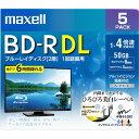 マクセル 録画用50GB 片面2層 1-4倍速対応 BD-R DL追記型 ブルーレイディスク 5枚入り BRV50WPE.5S [BRV50WPE5S]