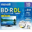 マクセル 録画用50GB 片面2層 1-4倍速対応 BD-R DL追記型 ブルーレイディスク 10枚入り BRV50WPE.10S [BRV50WPE10S]