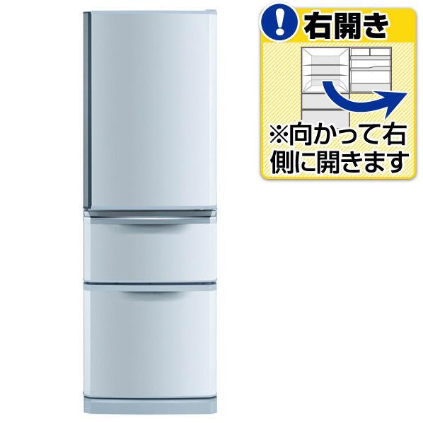 三菱 【右開き】370L 3ドアノンフロン冷蔵庫 オリジナル ピュアシルバー MR-C37EZ-AS [MRC37EZAS]:エディオン