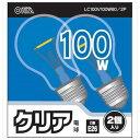 オーム電機 PS60形・E26口金 電球形蛍光灯 100Wクリア電球タイプ 2個入り LC100V100W60/2P [LC100V100W602P]