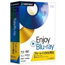 ソースネクスト Enjoy Blu-ray ENJOYBLU-RAYWC [ENJOYBLURAYW ...