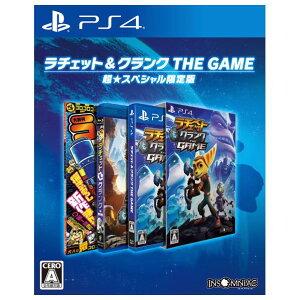 【送料無料】SIE ラチェット&クランク THE GAME 超★スペシャル限定版【PS4】 P…