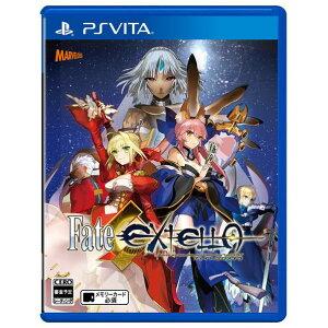 【送料無料】マーベラス Fate/EXTELLA【PS Vita】 VLJM30158 [VL…