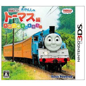 【送料無料】ソニックパワード 鉄道にっぽん!路線たび きかんしゃトーマス編 大井川鐵道を走ろう…