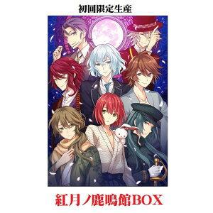 【送料無料】LOVE&ART 明治東亰恋伽 Full Moon 初回限定 紅月ノ鹿鳴館BOX【…