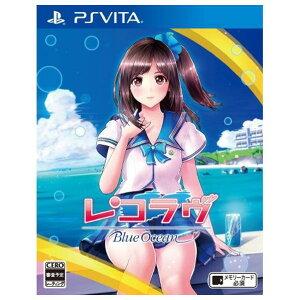 【送料無料】角川ゲームス レコラヴ Blue Ocean【PS Vita】 VLJM35323…