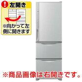 【送料無料】日立 【左開き】375L 3ドアノンフロン冷蔵庫 真空チルド まんなか野菜冷蔵庫 ライトシルバー R-K380GVL S [RK380GVLS]