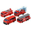 タカラトミー トミカギフト 消防車両コレクション2 トミカシヨウボウシヤリヨウコレクシヨン2 [トミカシヨウボウシヤリヨウコレクシヨン2]