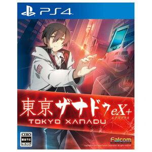 【送料無料】日本ファルコム 東亰ザナドゥ eX+(エクスプラス)【PS4】 PLJM80182…