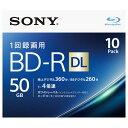 SONY 録画用50GB 2層 1-4倍速対応 BD-R追記型 ブルーレイディスク 10枚入り 10BNR2VJPS4 [10BNR2VJPS4]【KK9N0D18P】