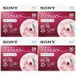 【送料無料】SONY 録画用25GB 1層 1-2倍速対応 BD-RE書換え型 ブルーレイディスク 20枚入り 4個セット 20BNE1VJCS2P4 [20BNE1VJCS2P4]