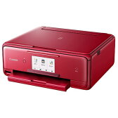 【送料無料】キヤノン インクジェット複合機 PIXUS レッド TS8030RD [TS8030RD]【KK9N0D18P】