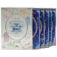 日本コロムビアTHEIDOLM@STERCINDERELLAGIRLS3rdLIVEシンデレラの舞踏会-PowerofSmile-Blu-rayBOXCOXC-1191/5