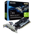 【送料無料】ELSA グラフィックスボード ELSA GeForce GT 710 LP 2GB Passive GD710-2GERLP [GD7102GERLP]