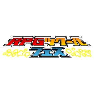 【送料無料】角川ゲームス RPGツクール フェス【3DS専用】 CTRPBRPJ [CTRPB…