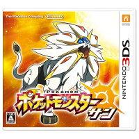 任天堂ポケットモンスターサン【3DS専用】CTRPBNDJ
