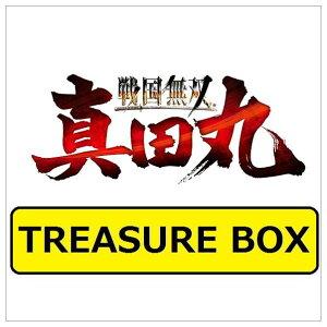 【送料無料】コーエーテクモゲームス 戦国無双 0真田丸0 TREASURE BOX【PS Vi…
