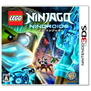 【送料無料】ワーナー ブラザース ジャパン LEGO ニンジャゴー ニンドロイド【3DS】 C…