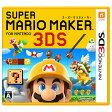 任天堂 スーパーマリオメーカー for ニンテンドー3DS【3DS/2DS】 CTRPAJHJ [CTRPAJHJ]