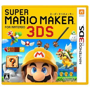 任天堂 スーパーマリオメーカー for ニンテンドー3DS【3DS/2DS】 CTRPAJHJ…