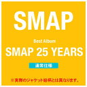 SMAP 25 YEARS アイテム口コミ第9位