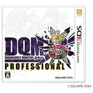 【送料無料】スクウェア・エニックス ドラゴンクエストモンスターズ ジョーカー3 プロフェッショ…