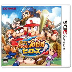 コナミデジタルエンタテインメント 実況パワフルプロ野球 ヒーローズ【3DS】 RR031J1 …