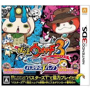 【送料無料】レベルファイブ 妖怪ウォッチ3 スシ/テンプラ バスターズTパック【3DS】 LV…
