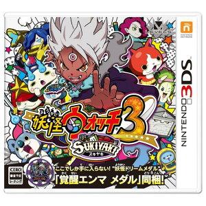 レベルファイブ 妖怪ウォッチ3 スキヤキ【3DS】 CTRPALZJ [CTRPALZJ]