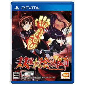 【送料無料】バンダイナムコエンターテインメント 双星の陰陽師【PS Vita】 VLJS001…