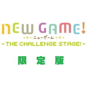 【送料無料】5pb. NEW GAME! -THE CHALLENGE STAGE!- 限定版…