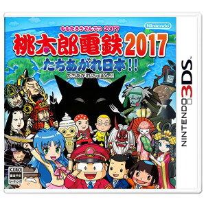 【送料無料】任天堂 桃太郎電鉄2017 たちあがれ日本!!【3DS】 CTRPAKQJ [CT…
