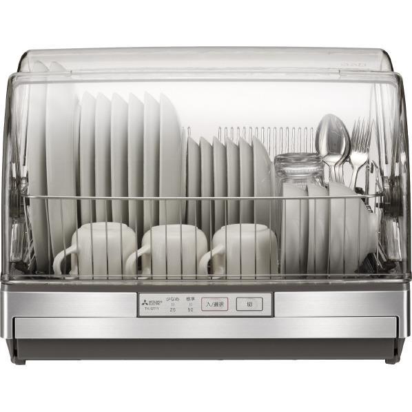 食器洗い乾燥機, 食器乾燥機  TK-ST11-H TKST11HRNH