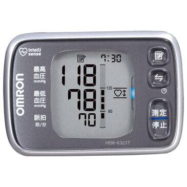 オムロン 手首式血圧計 HEM-6323T [HEM6323T]【RNH】