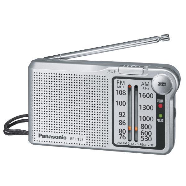 ラジオ(FM・AM)