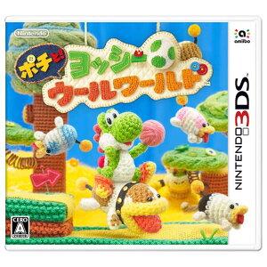 任天堂 ポチと!ヨッシーウールワールド【3DS】 CTRPAJNJ [CTRPAJNJ]【12…