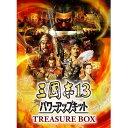 三國志13 パワーアップキット TREASURE BOX