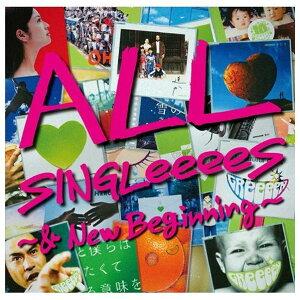 ユニバーサル ミュージック SINGLeeeeS