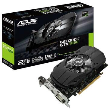 ASUSTEK グラフィックカード NVIDIA GeForce GTX 1050搭載 PH-GTX1050-2G [PHGTX10502G]