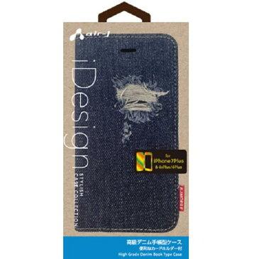 エアージェイ iPhone7 Plus/6 Plus/6s Plus専用ビンテージデニム手帳型ケース インディゴブルー AC-P7P-DM1 [ACP7PDM1]