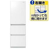 【送料無料】パナソニック 【右開き】365L 3ドアノンフロン冷蔵庫 スノーホワイト NR-C37FGM-W [NRC37FGMW]