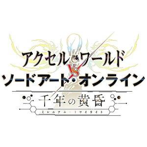 【送料無料】バンダイナムコエンターテインメント アクセル・ワールド VS ソードアート・オンラ…
